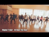 Meghan Trainor - All About That Bass  Dance Choreo by Vova Poturaev